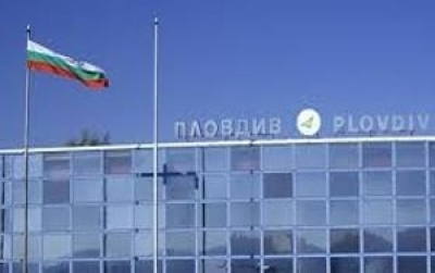 Bulgarian Government To Grant Concession