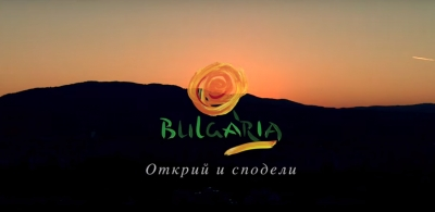 Bulgaria - A discovery to share