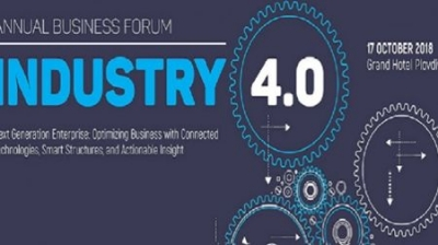"Bulgaria's Plovdiv to Host Annual Business Forum ""Industry 4.0"""